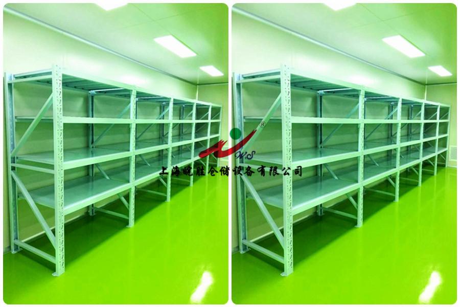 重型货架,中型货架,某(上海)化妆品有限公司—皖胜仓储