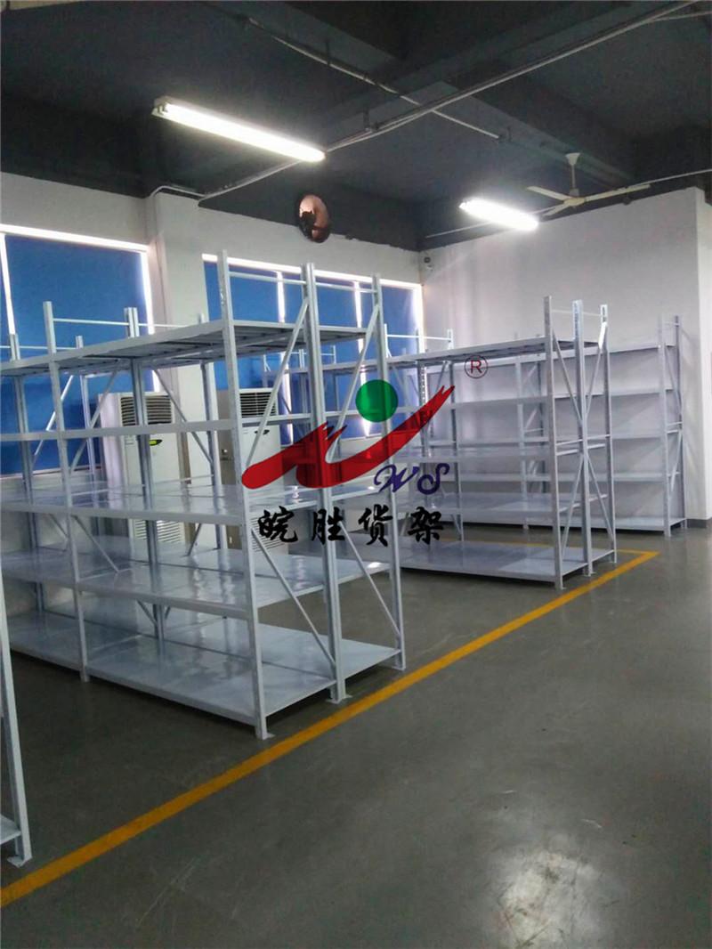 皖胜-上海XX仪器设备有限公司 轻型货架