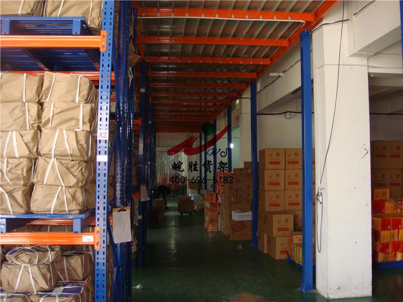爱哆哆食品有限公司 钢平台 重型横梁式货架