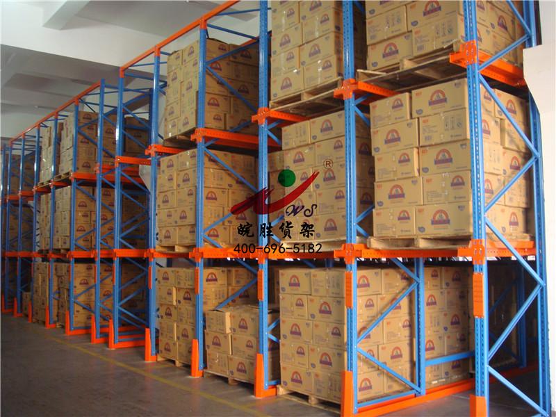 光明乳业股份有限公司 贯通式货架