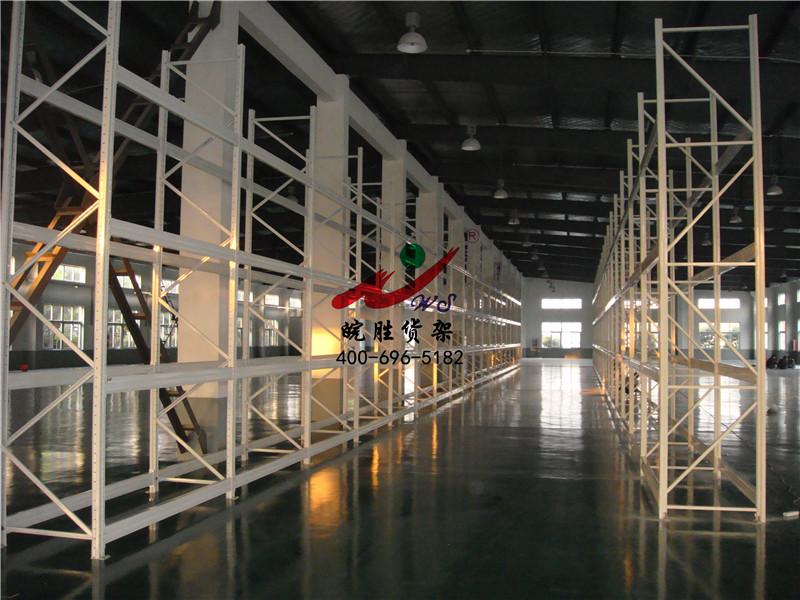 XX建材(上海)有限公司 重型货架