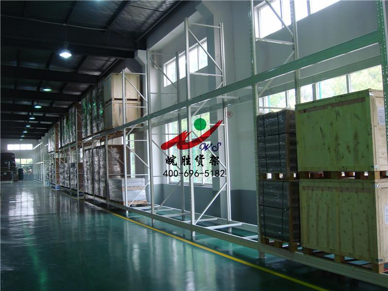 XX建材(上海)有限公司 重型横梁式货架