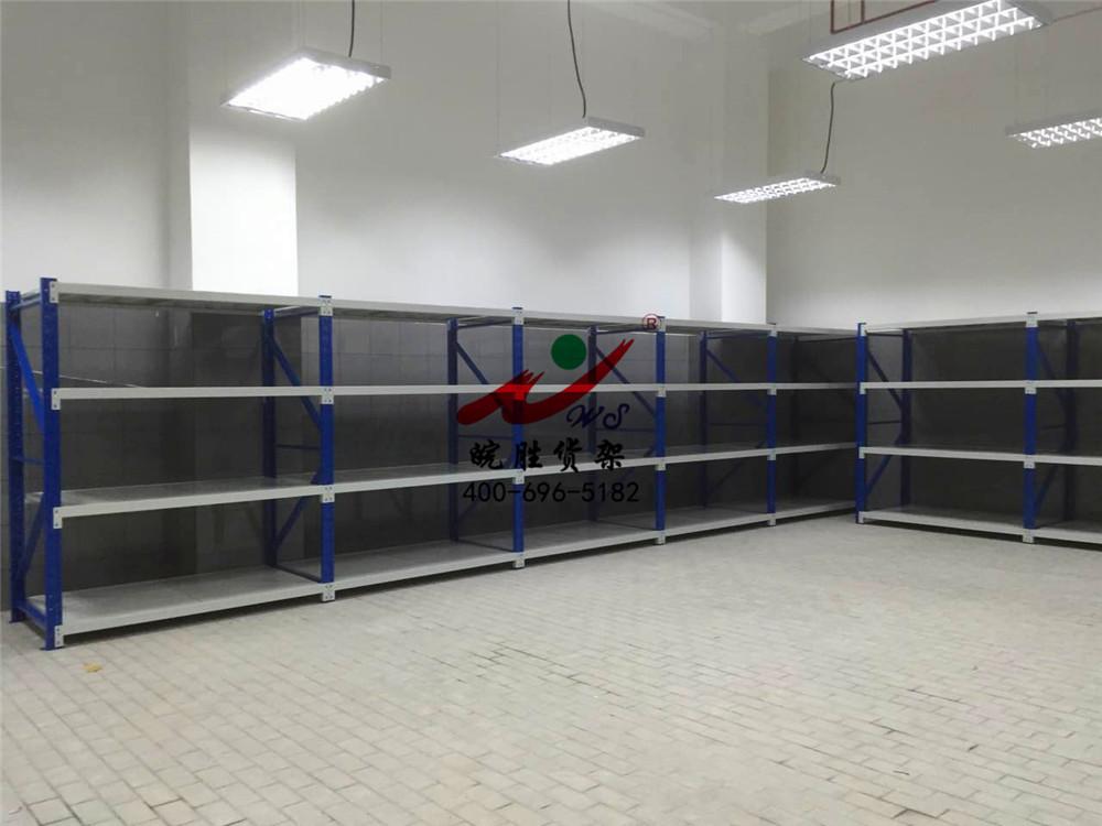 XX汽车贸易有限公司 中型货架