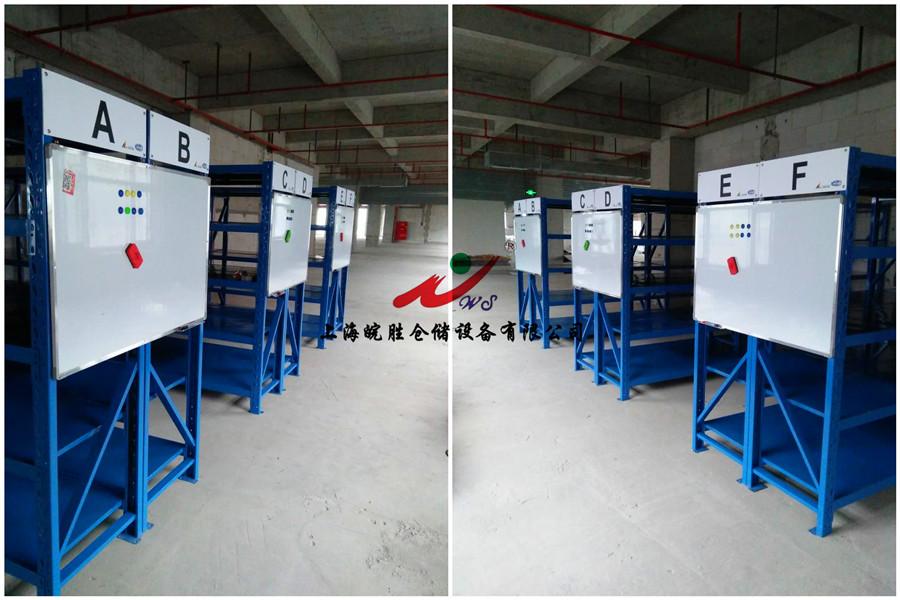 某汽车零部件(芜湖)有限公司,中型货架