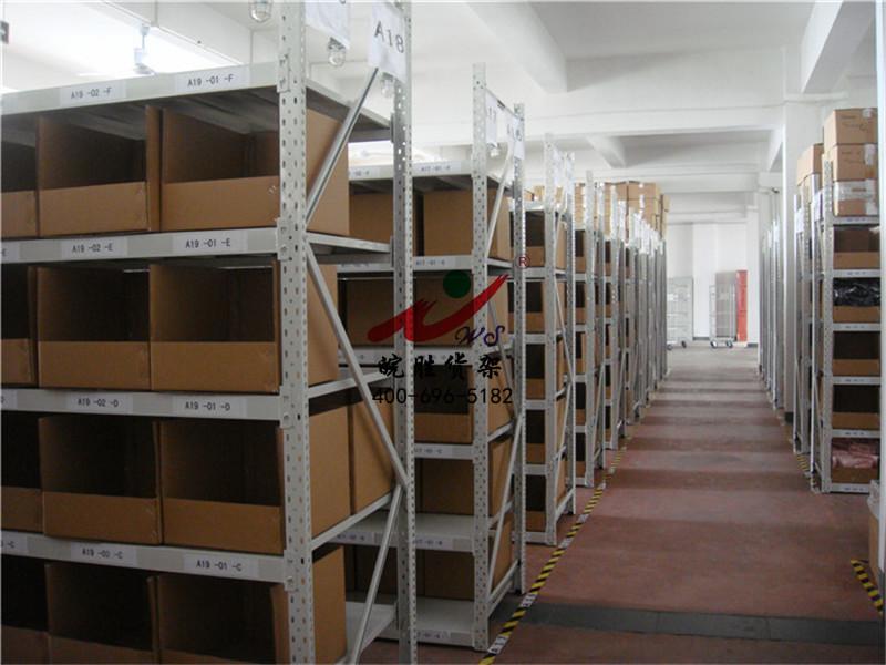 XX内衣精品股份有限公司 中型货架