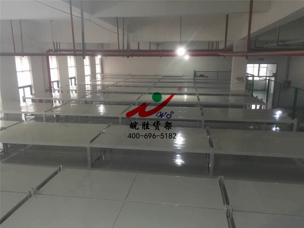 XX实业(上海)有限公司 轻型货架