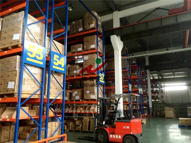 XX贸易发展有限公司 重型货架