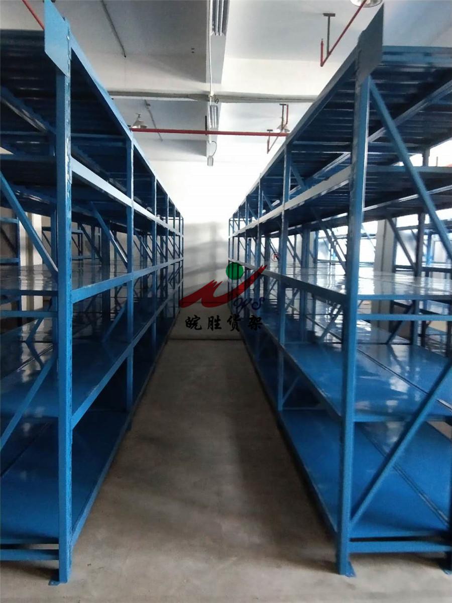 皖胜-XX时尚贸易(上海)有限公司 中型货架 挂衣杆货架