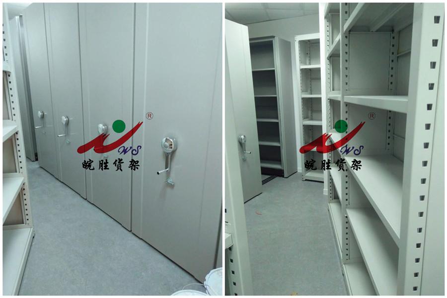 皖胜-XX(中国)贸易有限公司 密集柜 中A货架 更衣柜