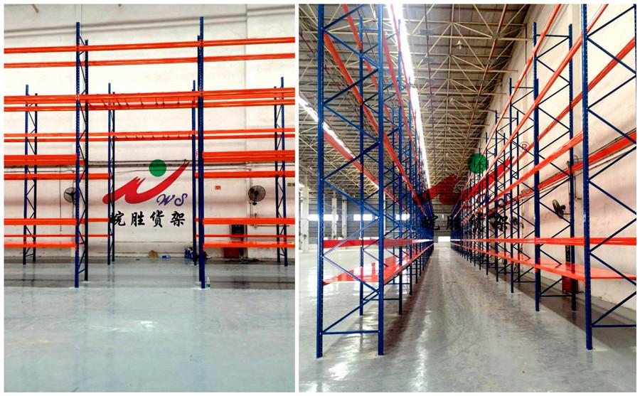 上海某贸易发展有限公司 重型货架