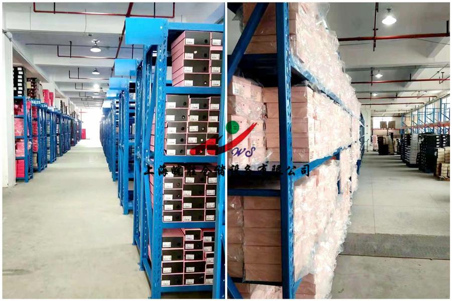 中型货架,某时尚贸易(上海)有限公司--皖胜仓储