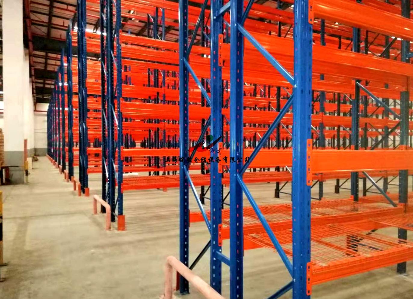 重型货架,某五金工具(上海)有限公司—皖胜仓储
