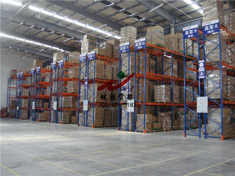 XX物流有限公司 重型货架