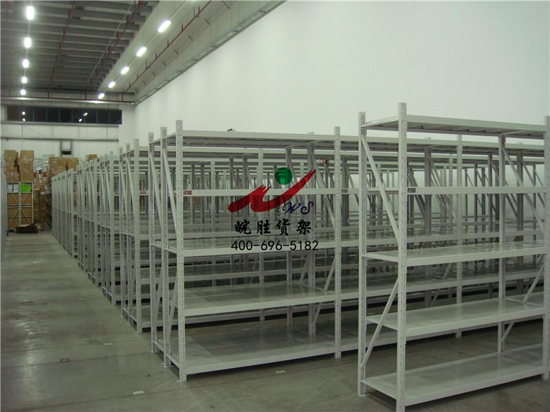 XX物流有限公司 轻型货架