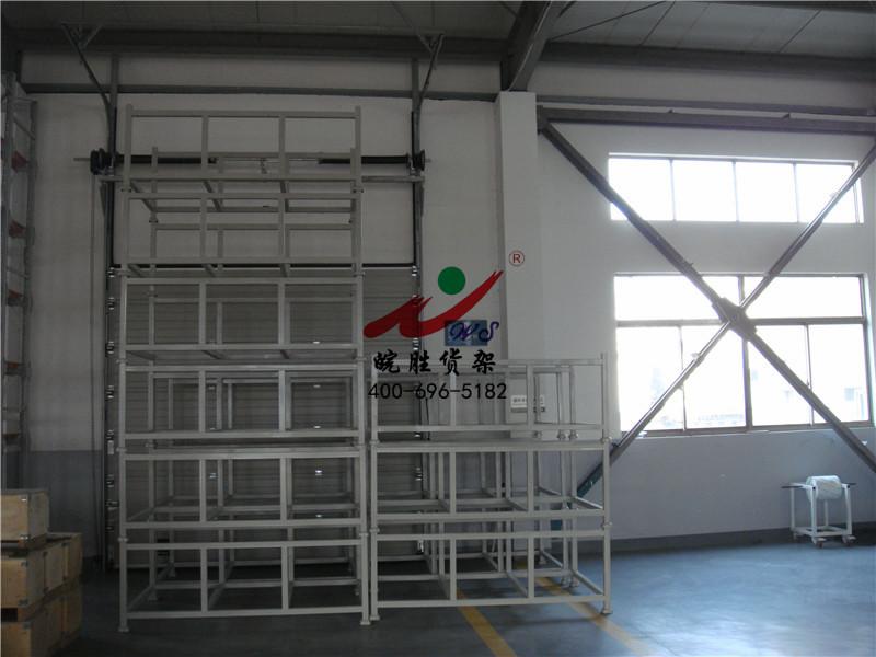 XX通风设备(上海)有限公司 悬臂货架+巧固架