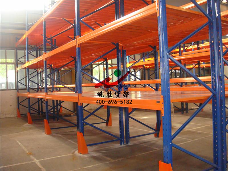 XX排气系统有限公司 重型货架