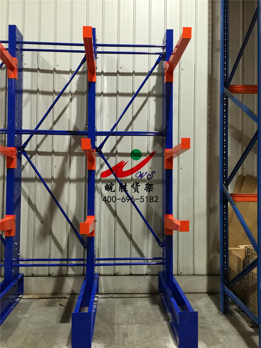 XX机械有限公司 悬臂货架