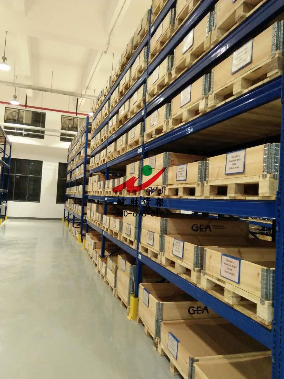 皖胜-XX工程技术(中国)有限公司 重型货架