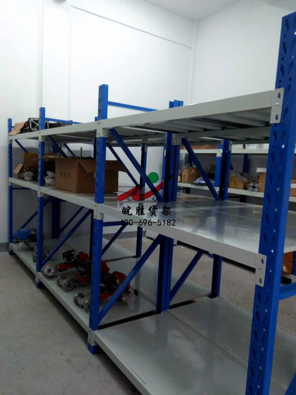 皖胜-浙江XX电子科技有限公司 悬臂货架 重型货架 中型货架