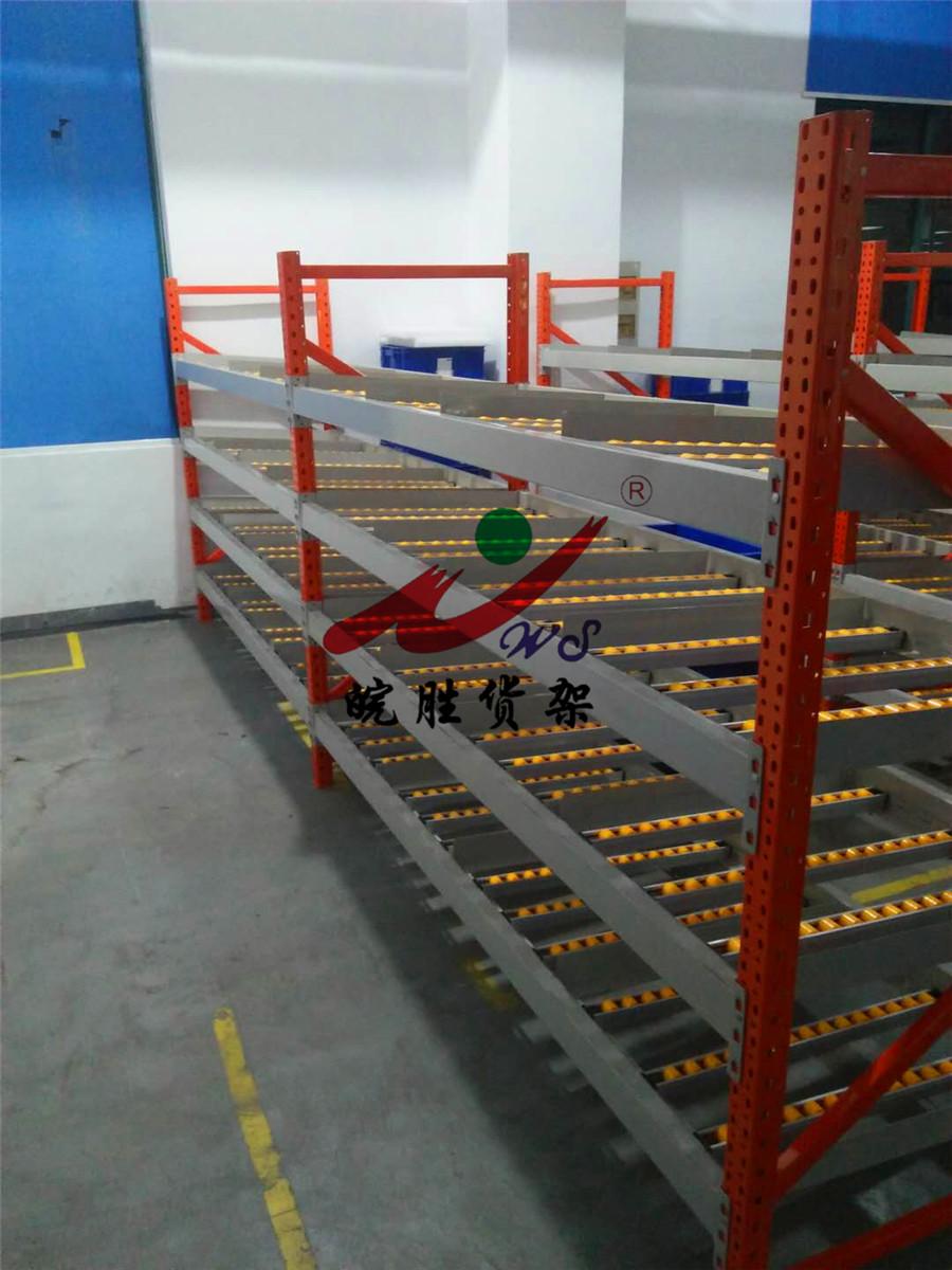 皖胜-XX电梯(上海)有限公司 流利式货架