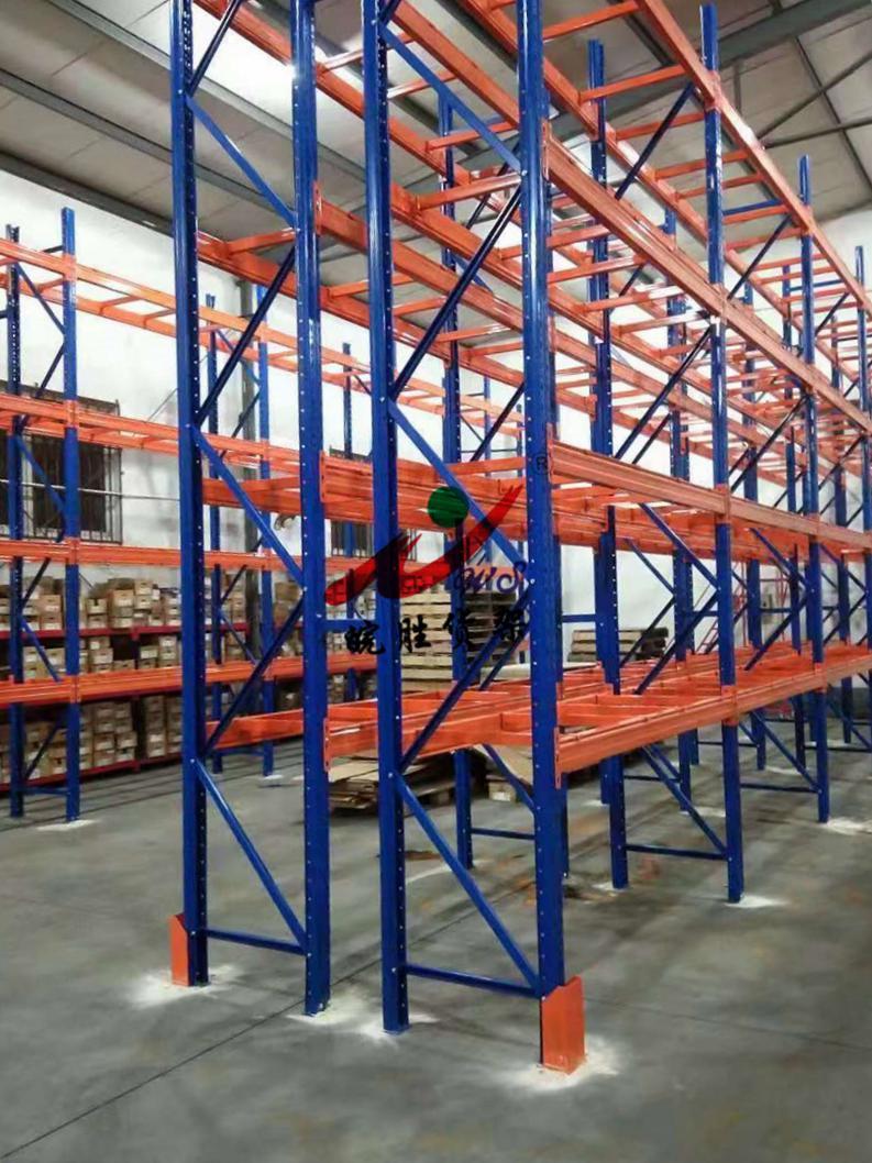 皖胜-常州市XX轴承有限公司 重型货架